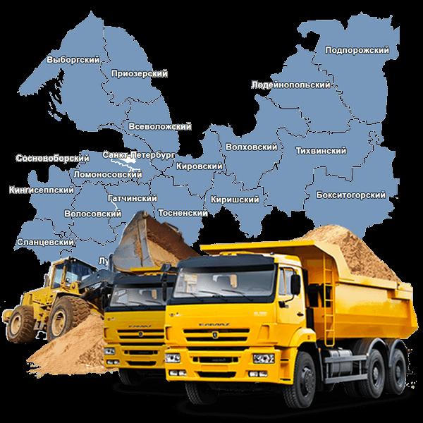 Карьерный песок с доставкой в Санкт-Петербурге и области