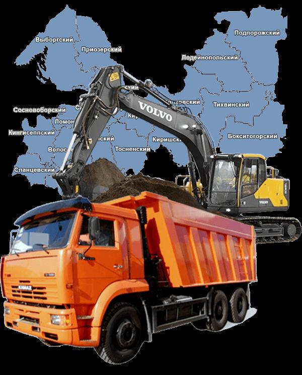 Вывоз и утилизация грунта в Санкт-Петербурге
