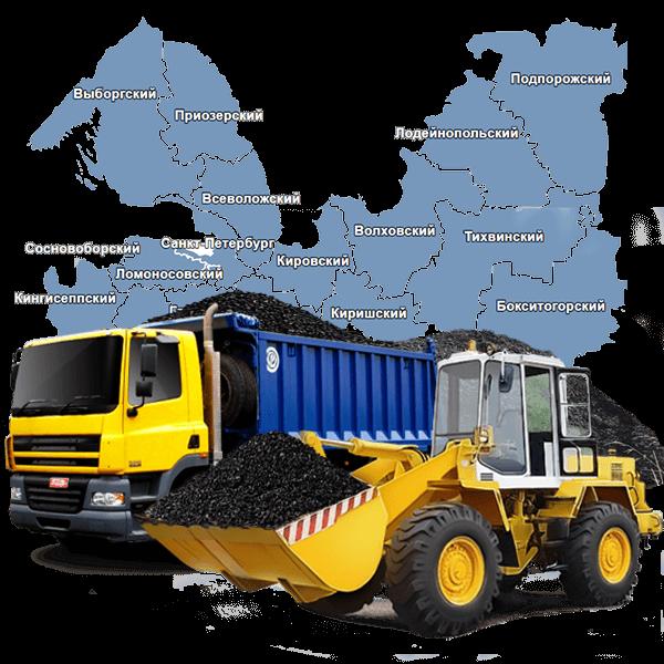 Асфальтная крошка с доставкой в Санкт-Петербурге и области