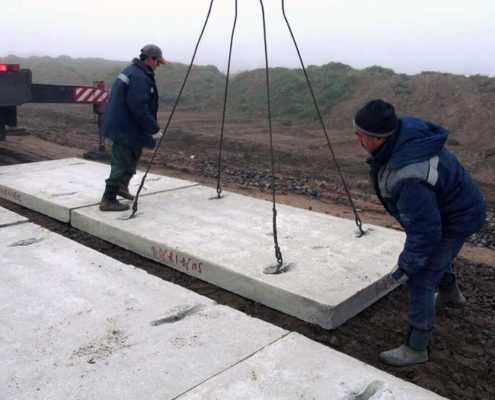 Плиты железобетонные дорожные от ООО «Эверест» - Фото №2