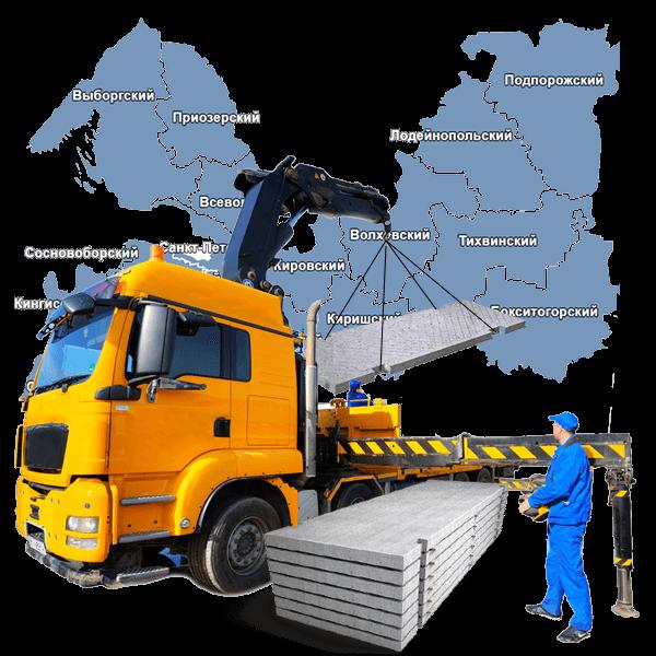 Плиты дорожные с доставкой в Санкт-Петербурге и Лен области
