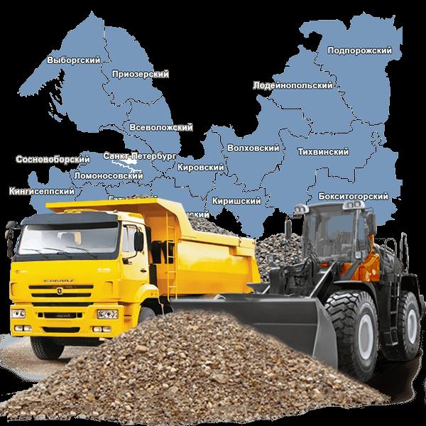 Купить гравий с доставкой в Санкт-Петербурге и области