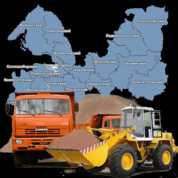 Керамзит с доставкой в Санкт-Петербурге и области