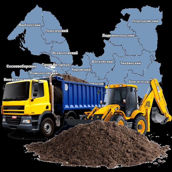 Торфо-песчаная смесь с доставкой в Санкт-Петербурге и области